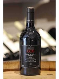 Cos-nero-lupo-sicilia-600x800