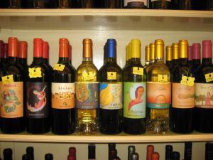 Donnafugata wine lineup